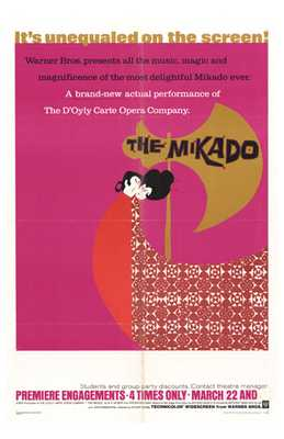 Mikado, the poster print by  Entertainment Poster