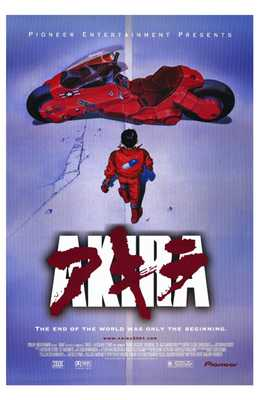 Akira poster print by  Entertainment Poster