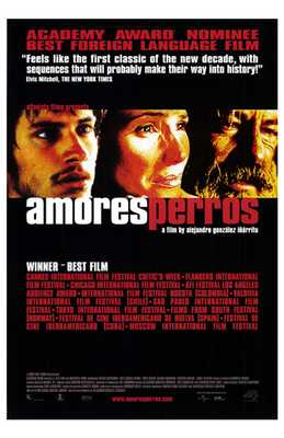 Amores Perros poster print by  Entertainment Poster