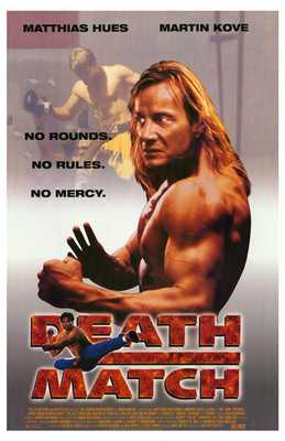 Death Match poster print by  Entertainment Poster
