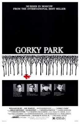 Gorky Park poster print by  Entertainment Poster