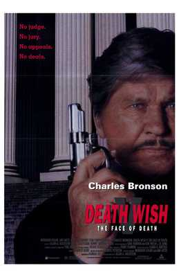 Death Wish 5: the Face of Death poster print by  Entertainment Poster