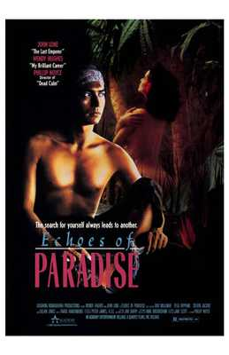 Echoes of Paradise poster print by  Entertainment Poster