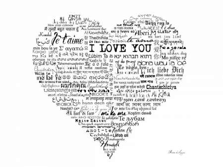 As The French Say-Heart poster print by Marion  De Lauzun