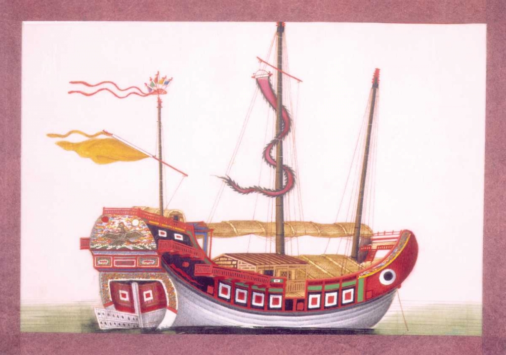 Chinese Junk poster print by Chinese 1840 Anonymous