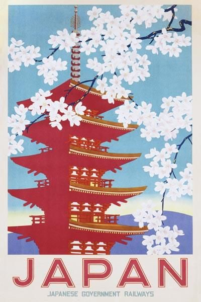 Japan Railways (Blossom) poster print by  Unknown