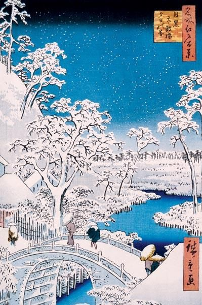 Drum Bridge Hiroshige poster print by  Unknown