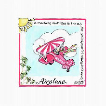 Airplane poster print by Lila Rose Kennedy