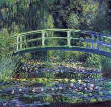 Water Lily Pond 2 poster print by Claude Monet
