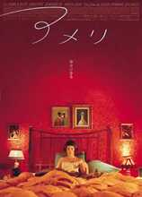 Amelie poster print