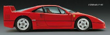 Ferrari F-40 poster print by  Unknown