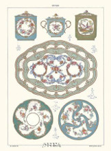 Blue poster print by Sevres -Anon Porcelain