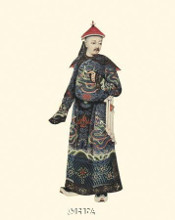 Chinese Mandarin Figure I poster print by Anonymous Chinese Figures