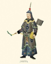 Chinese Mandarin Figure III poster print by Anonymous Chinese Figures