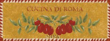 Cucina Di Roma poster print by Gayle Bighouse