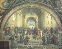 School Of Athens poster print by Sanzio Raphael