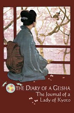 Diary of a Geisha poster print by  Movie Poster