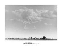 Farm and Clouds poster print by  Tarver