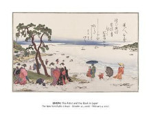 Beach At Low Tide poster print by  Utamaro
