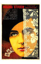 Russian (Woman Face-Cards) poster print by  Entertainment Poster