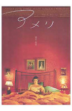 Amelie poster print by  Entertainment Poster