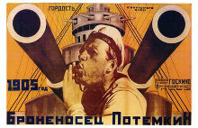 Battleship Potemkin, the poster print by  Entertainment Poster