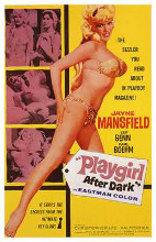 Playgirl After Dark poster print by  Entertainment Poster