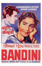 Bandini poster print by  Entertainment Poster