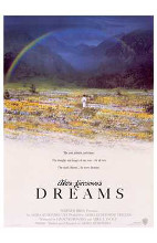 Akira Kurosawa's Dreams poster print by  Entertainment Poster