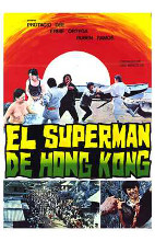 Bruce, Hong Kong Master poster print by  Entertainment Poster