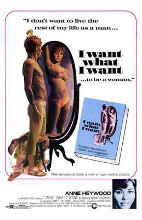 I Want What I Want poster print by  Entertainment Poster