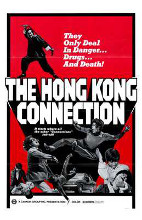 Hong Kong Connection, the poster print by  Entertainment Poster