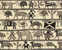 Senoufo Fabric poster print by  African Art