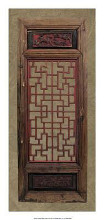 Antique Shoji Screen III poster print by Vision Studio