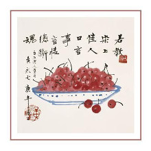 From An Album Of Paintings poster print by Huang Yongyu