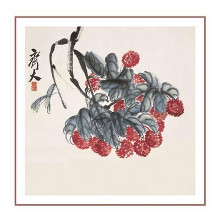 Lichee poster print by Qi Baishi